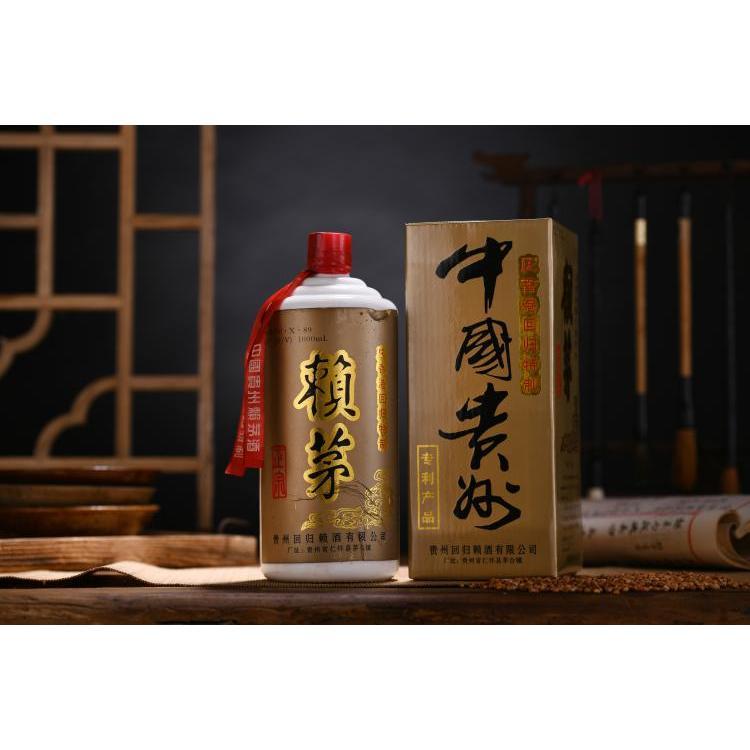 贵州53°(V/V)1000ml赖茅白酒庆香港回归特制白酒