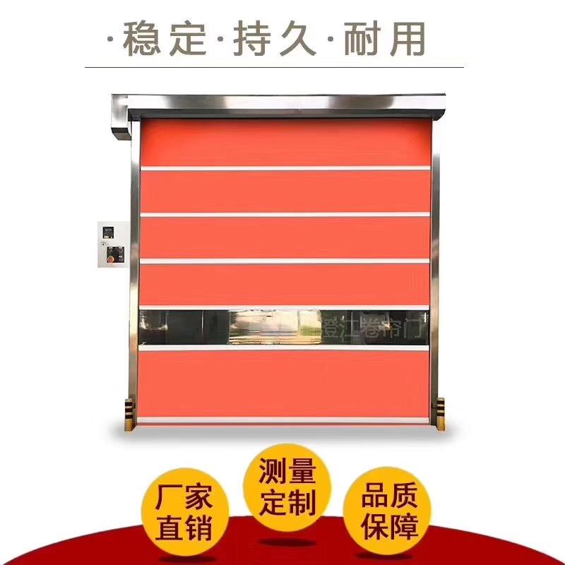 贵阳PVC快速卷帘门定制,阻燃环保*耐用