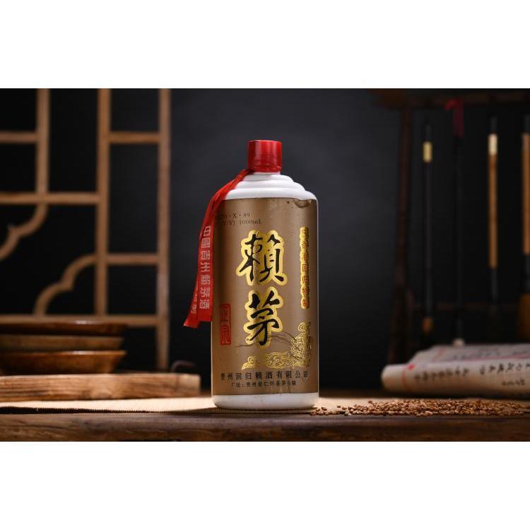 贵州赖茅白酒1000ml酱香型白酒单瓶装