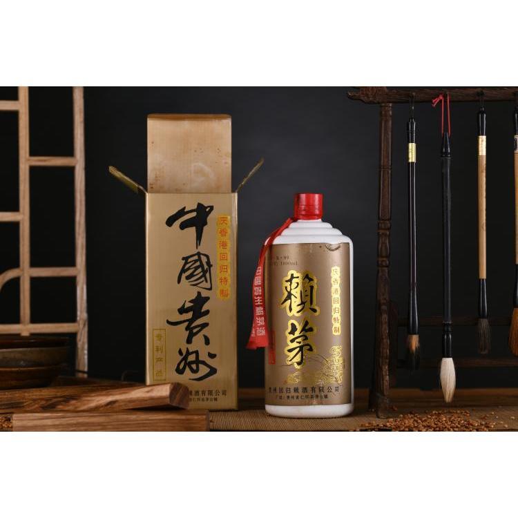 贵州赖茅白酒一级好喝的白酒厂家大师亲自酿制