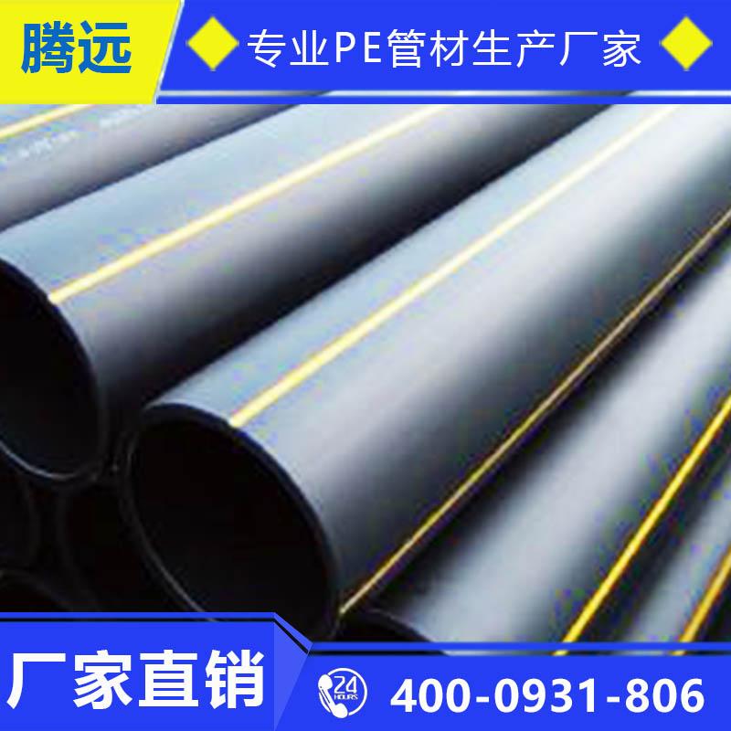优质PE管 HDPE管 HDPE管材 支持定制