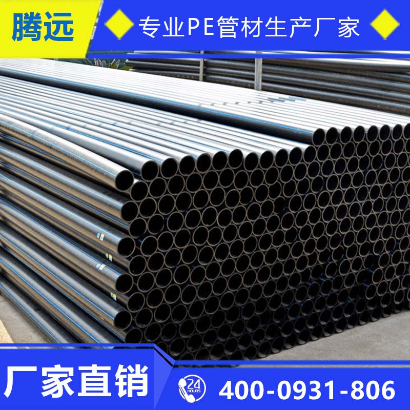 PE管 HDPE管 HDPE管材 支持定制