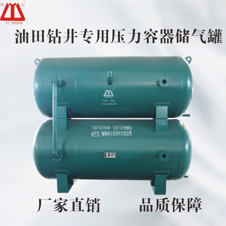 C-3-1.0双联卧式移山厂家直销螺杆式空压机压缩机储气罐3立方压力容器