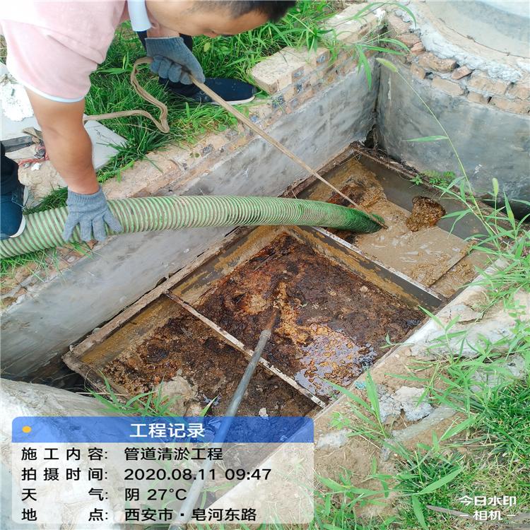 化油池隔油池清理