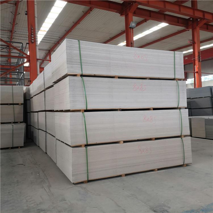 供应纤维增强微孔硅酸钙板8mm 高密度硬质硅钙保温板穿孔吸音板