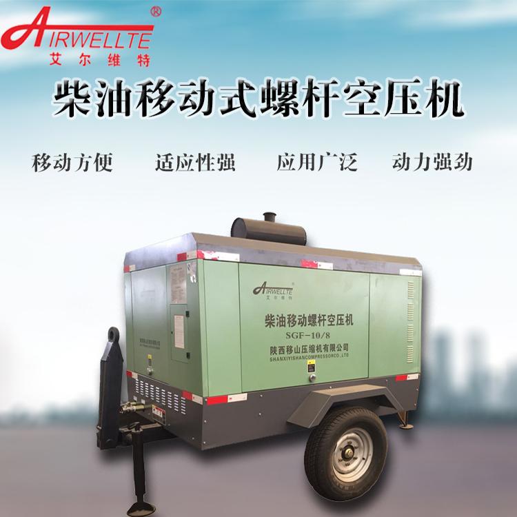 中、低压高原型柴油螺杆空压机SGF-10-8