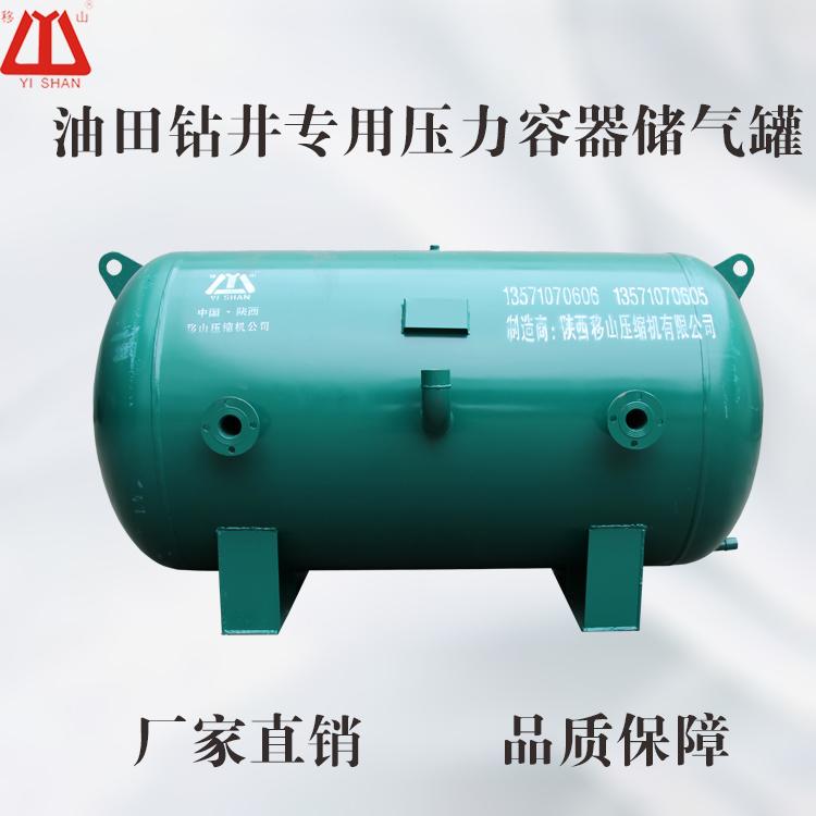 C-2-1.0单联卧式移山厂家直销螺杆式空压机压缩机储气罐2立方压力容器