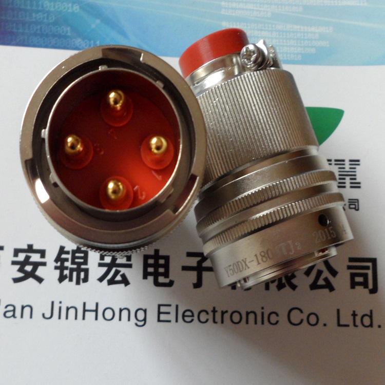 电缆公头【Y50DX-1804TJ2 Y50DX-1804TJ】锦宏连接器 航空插头