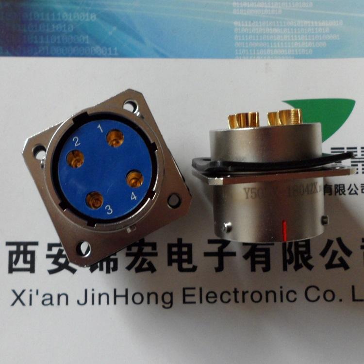 带尾夹公座【Y50DX-1804ZJ10-2 Y50DX-1804ZJ】航空插头 接插件