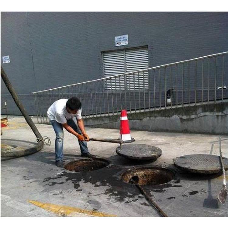 贵州清洗管道疏通服务 家净管道疏通公司