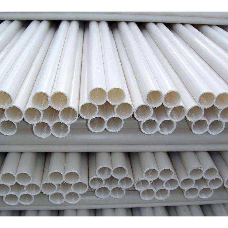 七孔梅花管电力管 pe白色多孔梅花管 保护管