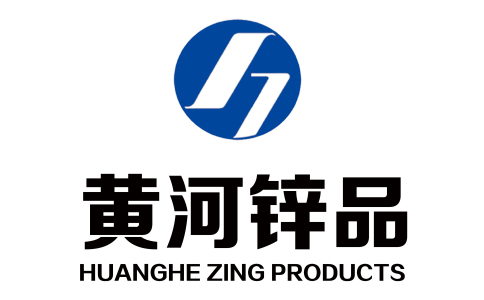 间接氧化锌99.7% 氧化锌生产厂家直供价格 黄河锌品全系列品牌定制