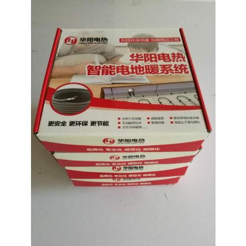 陕西华阳温控器 机柜专用温度控制器
