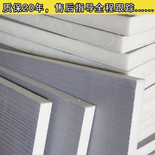 榆林保温板 保温板厂家 保温板批发 橡塑保温板 匀制保温板