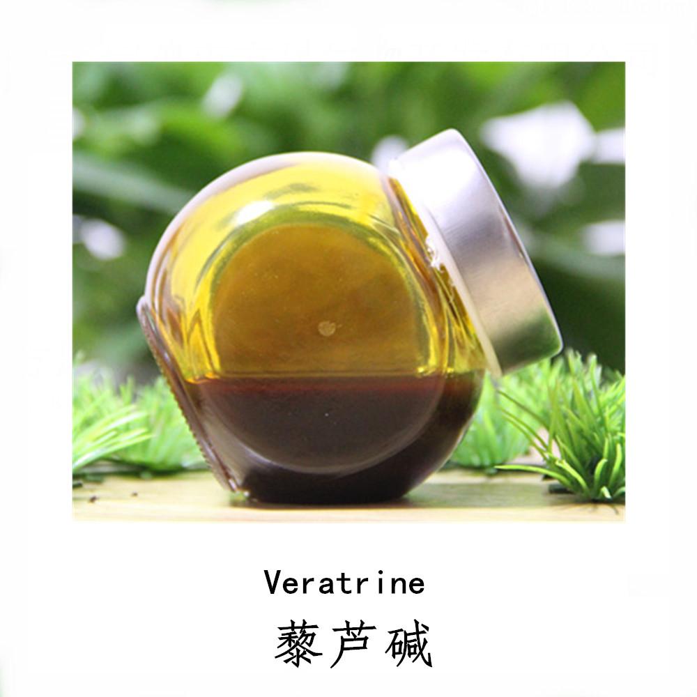 藜芦2% 藜芦碱 植物源农药 藜芦提取物 厂家直销