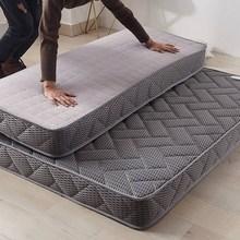 睡海绵床垫好不好 海绵床垫 高回弹海绵床垫  海绵酒店床垫