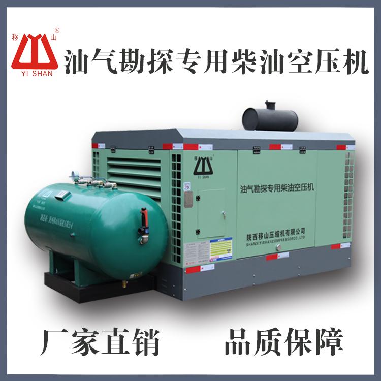 油气勘探专用空气压缩机  16立方8公斤柴油空压机  15立方8公斤柴油空压机
