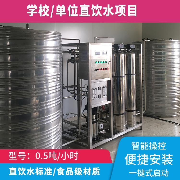 贵州反渗透纯水设备、贵阳反渗透纯水设备、铜仁反渗透纯水设备