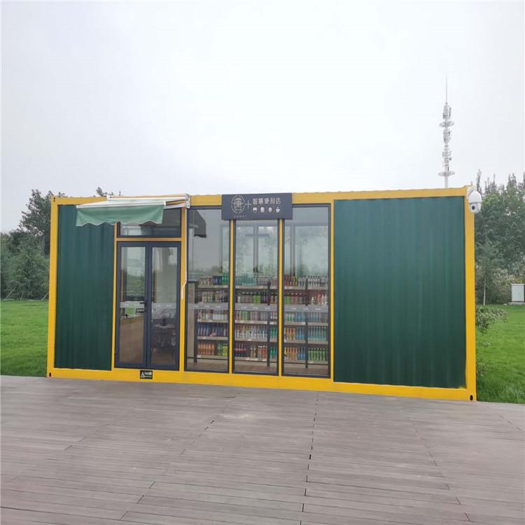 厂家供应户外集装箱房 移动集装箱房 大瓦楞集装箱房 瓦楞箱房