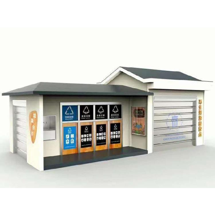 户外公园定制垃圾分类亭 小区社区垃圾分类站定制