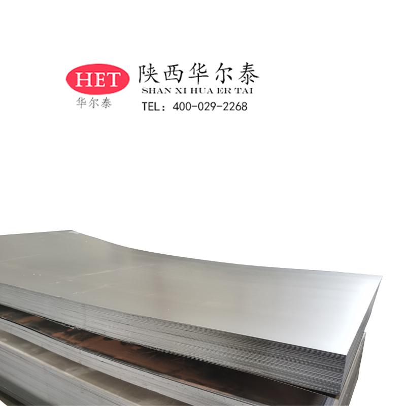 HC220B高强冷轧板 冷轧钢板  冷轧电镀锌钢板  钢卷 支持定尺 欢迎咨询