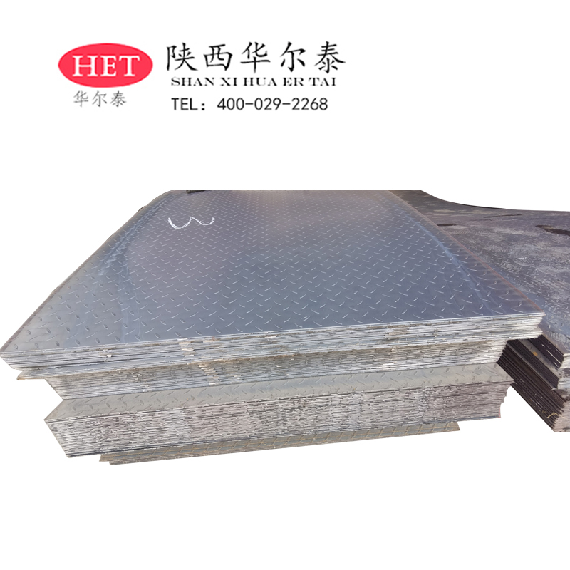 Q235 花纹板定做 热镀锌花纹板批发 热镀锌花纹板热轧  防滑钢板