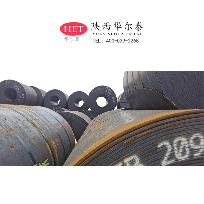热轧低合金钢卷 陕西热轧带钢卷精选厂家 Q235B 现货供应 钢卷开平