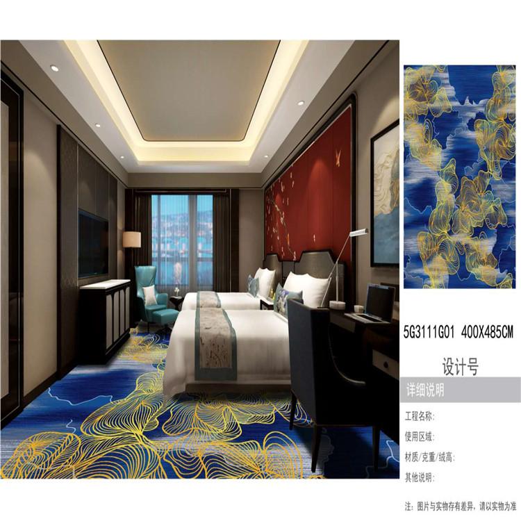 450克超清印花尼龙材质满铺印花地毯 民宿宾馆地毯定制工厂