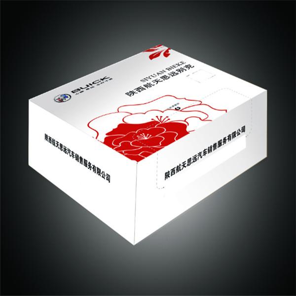 餐巾纸盒定制   西安定制餐巾纸盒   定制餐巾纸盒