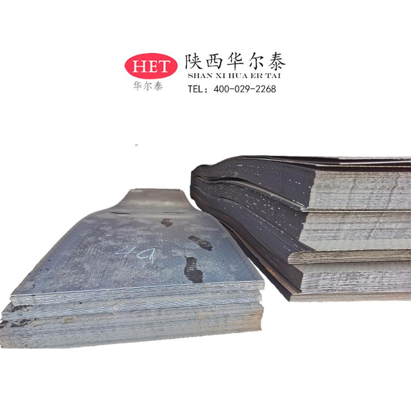 现货供应花纹板 防滑钢板 西安花纹板厂家直销