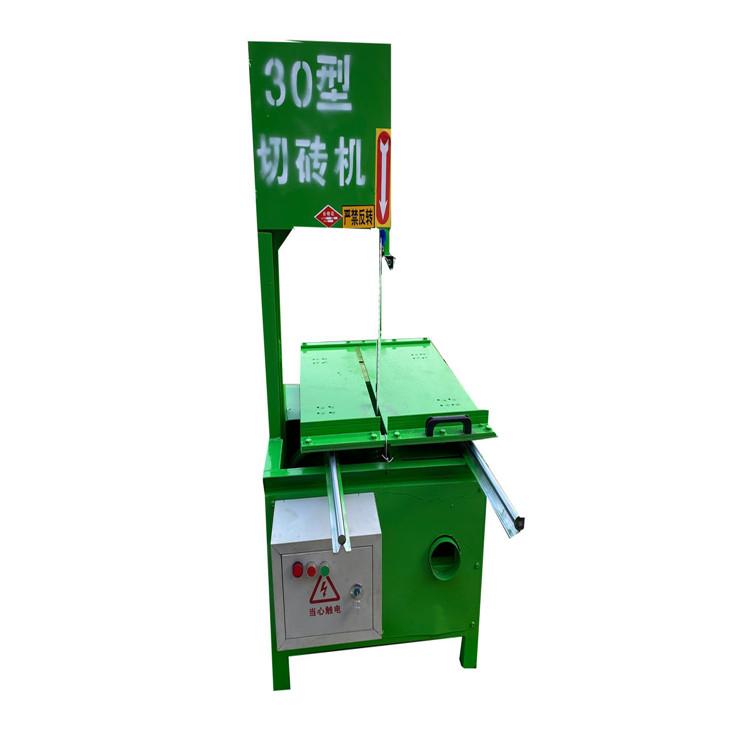 邢台昌东机械 立式切砖机定制价格 加气块砖切割机批发