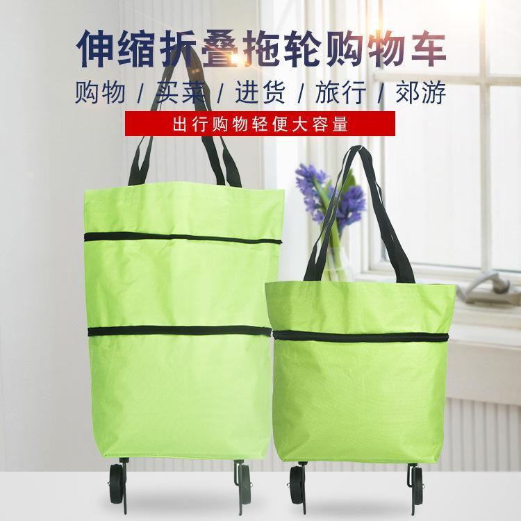 定制便携购物拖轮包定做购物包家用折叠手拉车