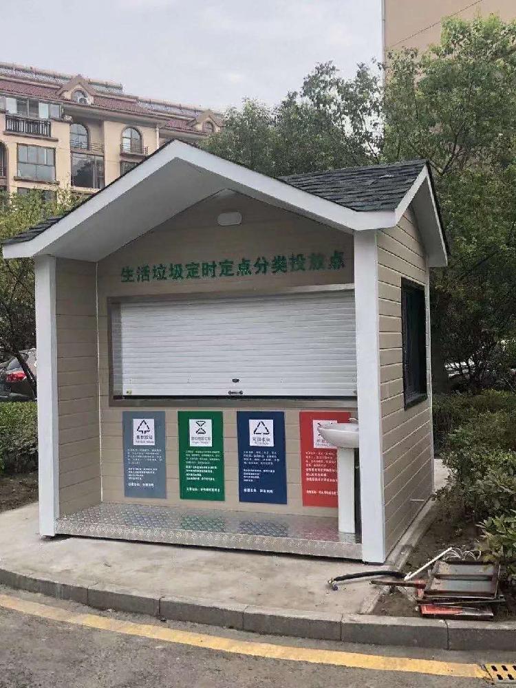 西安垃圾分类亭品牌 环卫垃圾分类亭