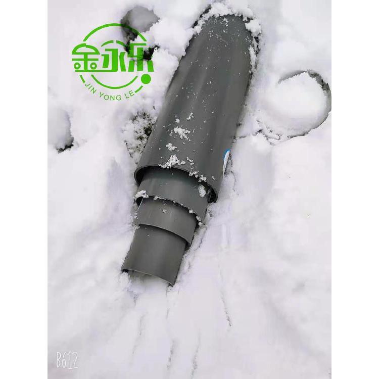 陕西UPVC给水管生产厂家