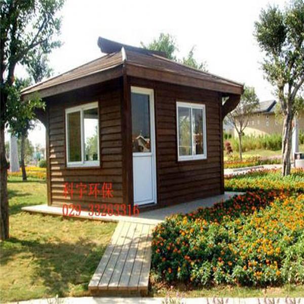 陕西科宇环保绿色轻钢结构建筑 新款轻钢结构木屋 会所酒店轻钢结构木屋