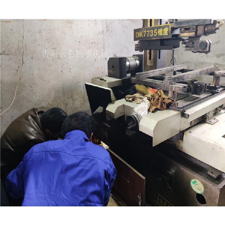 贵州线切割加工 异形件加工 专业厂家激光切割