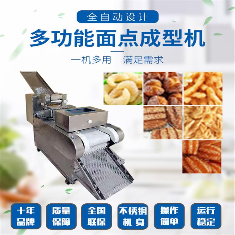 陕西多功能食品机厂家 小吃加工机器价格 多功能面点成型机 芝麻条机