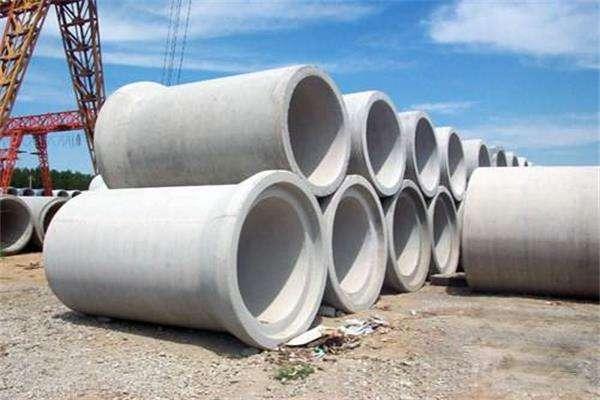 兰州排水管  宁夏水泥排水管  中卫水泥排水管价格  西宁水泥排水管厂 中卫企口水泥管