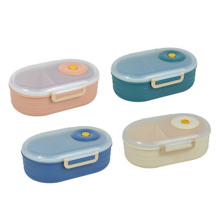 【梵施】利奥饭盒1000ml 原创设计学生便携便当盒  F977