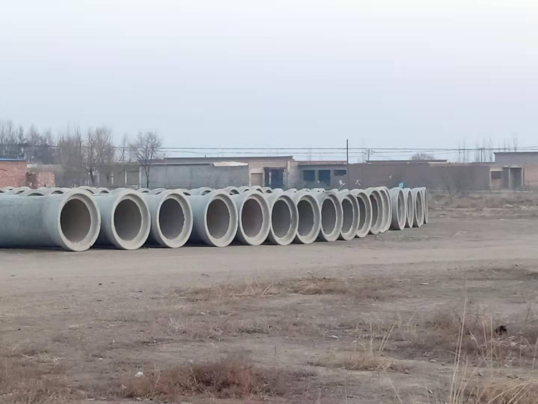 水泥预制管厂白银水泥预制品厂定西水泥预制厂天水水泥预制品厂家