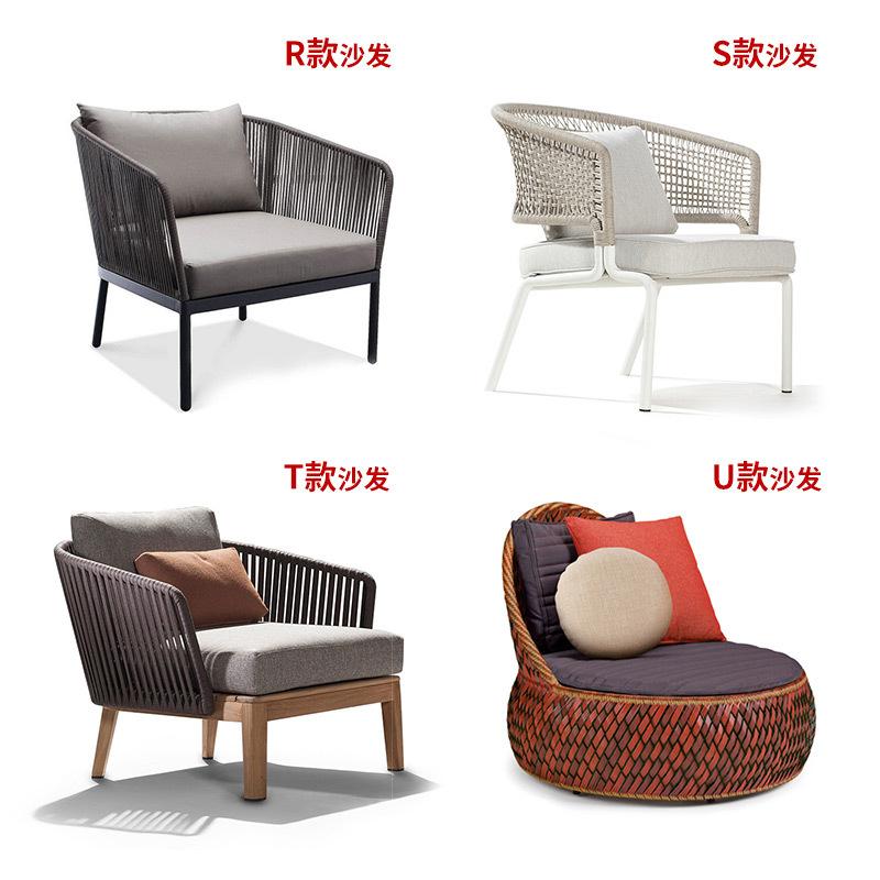户外沙发 室外沙发 花园休闲沙发