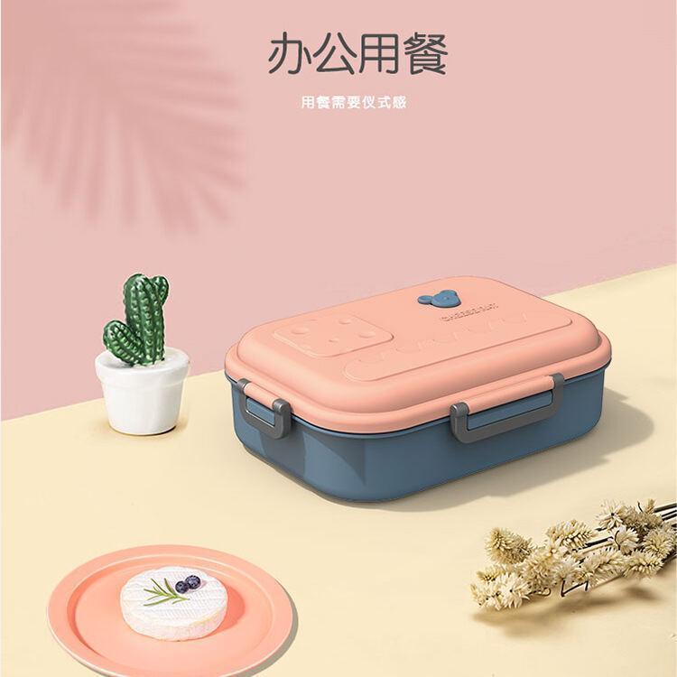 【梵施】大容量四扣密封不锈钢饭盒学生午餐盒上班便当盒 F980/F981