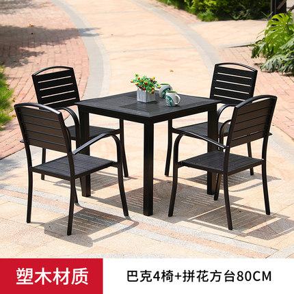 塑木桌椅 户外方形实木防腐木靠背组合椅 小区庭院健身桌椅组合