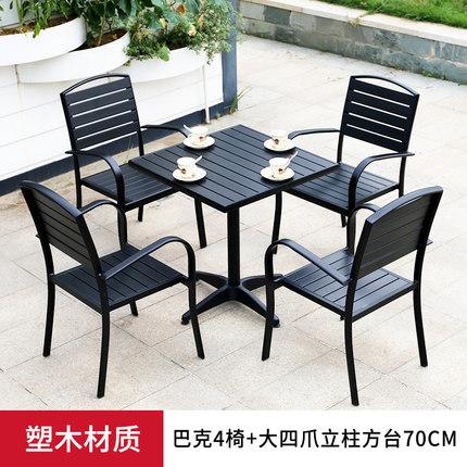 陕西户外塑木桌椅休闲小桌椅 户外休闲带伞塑木桌椅厂商价格