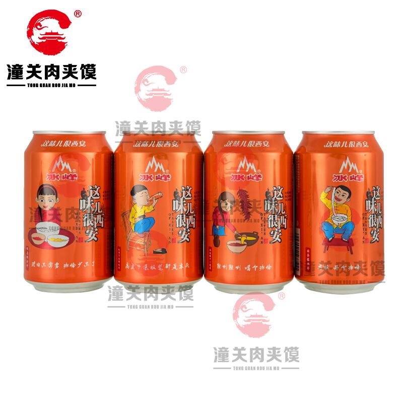 冰峰汽水陕西西安特产碳酸橙味饮料330ml*12瓶礼盒易拉罐一箱厂家直销 招商代理