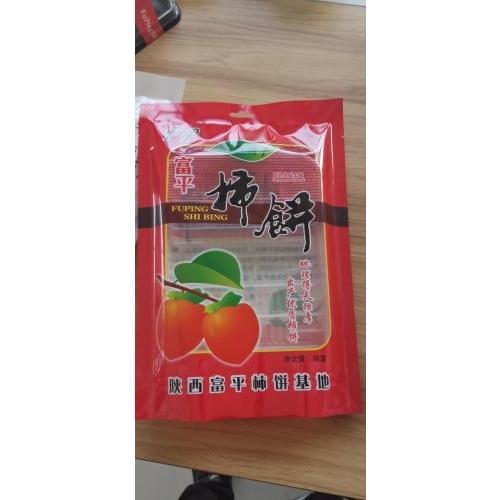 食品袋塑料 柿饼粉条面条包装袋 陕西厂家定做印刷定制 乔陵塑料制品