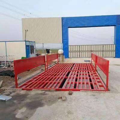 工程洗轮机上门安装 可定制150吨工地洗车台 常年出售