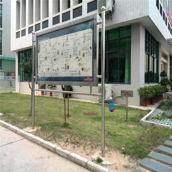 宝鸡鸿贸-学校宣传栏价格-报刊栏-橱窗宣传栏厂家-不锈钢钢宣传栏出售