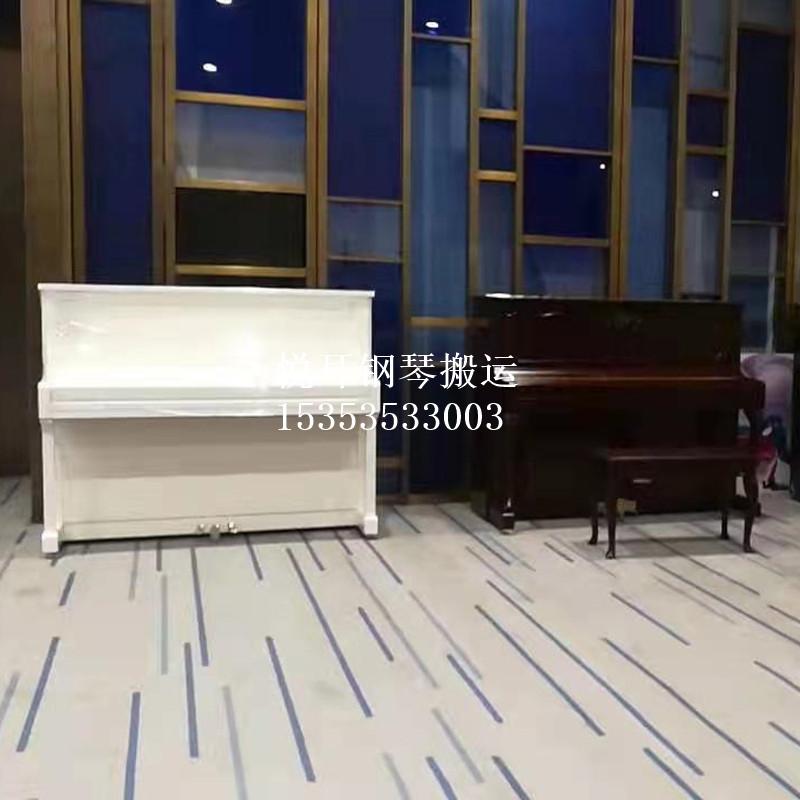 西安悦耳钢琴搬运 优质钢琴搬运公司 现场报价