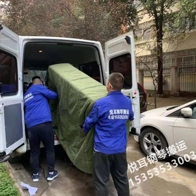 陕西钢琴搬运价格 三角钢琴拆卸搬运 24小时上门服务